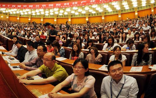第十四届北京科博会开幕-北京频道图片 78929 530x332